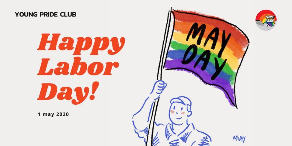 """1 พ.ค. """"วันแรงงานแห่งชาติ"""" (National Labour Day)"""