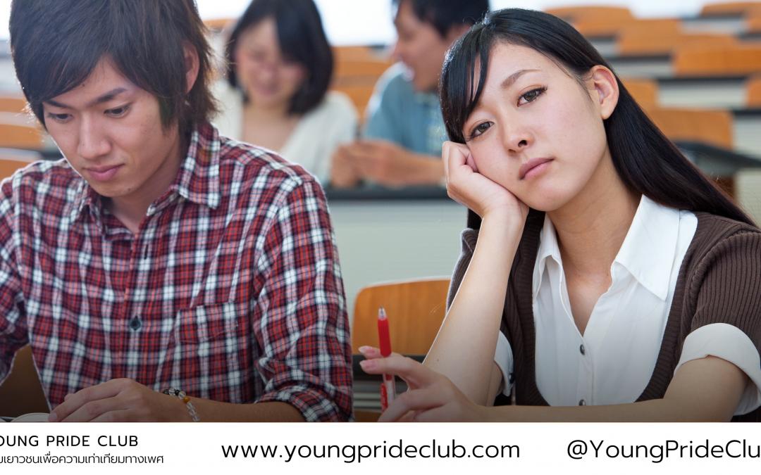 นักเรียนนักศึกษาญี่ปุ่นกับการปรับตัวมาเรียนออนไลน์ ญี่ปุ่นเก่งเทคโนโลยีเลยรับมือได้ง่าย จริงดิ